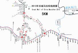 Great Wall Of China On Map by Simatai Jinshanling How To Access Simatai West Great Wall Forum