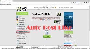 imacros tutorial loop addmefast auto post like facebook imacros 2018 working 100 auto