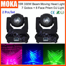 Outdoor Moving Lights by Compare Prices On Outdoor Beam Stage Lights Online Shopping Buy