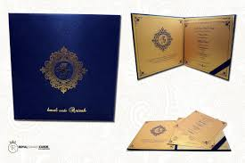 weding cards royal shaadi cards and asian wedding cards royal shaadi cards
