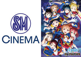 sm southmall movie guide sm southmall to screen the aqours 2nd love live concert