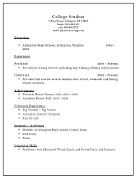 college resumes exles resume sle for college application exle of college resume