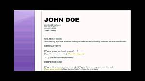 sample cover letter for job sample resume youtube