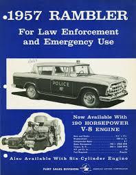 ad police amc fleet vehicles