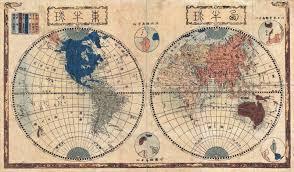 Newark Map Global Understanding Japanese World Map 1848 Rutgers U2013newark