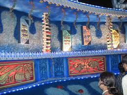 Decoration Of Durga Puja Pandal Durgapuja Pandals In Durgapur 2014
