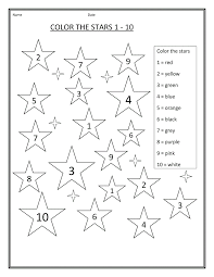 4 year old worksheets loving printable