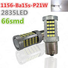 amber led book light selling 2pcs 1156 ba15s p21w 2835 led 66smd book light turn signals