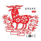 The Chinese YEAR OF THE GOAT - Storynory - Free Audio Stories for kids