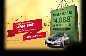 nissan almera monthly installment malaysia car promotion archives ho kang tao 好康头 free coupons
