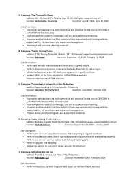 skill exle for resume 2 admission college essay writing help cheap custom reddit