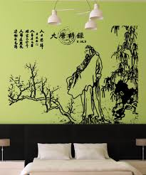 vinyl wall decal sticker tang poetry painting 5411