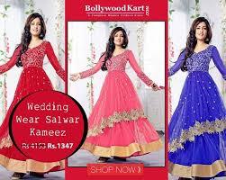 20 best online women u0026 kids wear shopping site images on pinterest