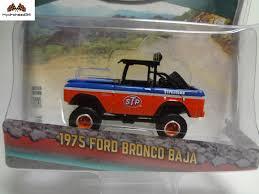 baja bronco greenlight 1975 ford bronco baja stp all terrain r5 1 64
