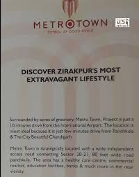 metro town flats 2 bhk 3 bhk floor at metro town in peer