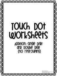 addition worksheets touch dots single double digit no regrouping