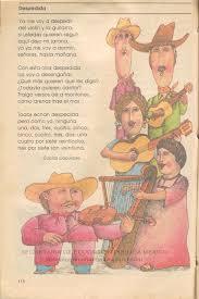 imagenes de coplas de despedida libros de primaria de los 80 s despedida español lecturas 3er