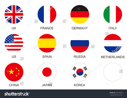 French And Dutch Flag National Flag Circle Icon Set Stock Vector 476448970 Shutterstock