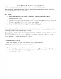 cover letter format for an essay outline format for an essay