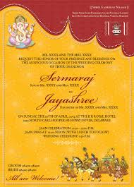 Wedding Ceremony Invitation Card Indian Wedding Invitation Cards Templat Matik