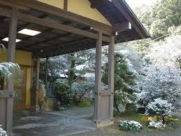 hotel sansuien yamaguchi japan booking com