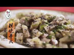 cr鑪e soja cuisine cny archives food