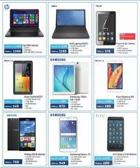 electronic gadgets 100 electronics gadgets handy electronic gadgets handy