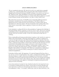 why do you want to attend this college essay sample college essay community college essay