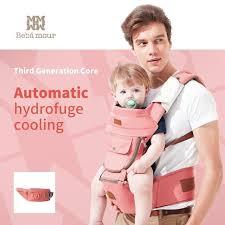 siege ergonomique bebe 360 bébé siège pour hanche hipseat bébé ergonomique porte bébé