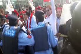 Seeking Zone Anp Fata Ppp Members Rally In Zone Seeking Kp Fata Merger