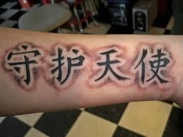 japanese tattoo on wrist elegant japanese tattoo design 2011 yusrablog com