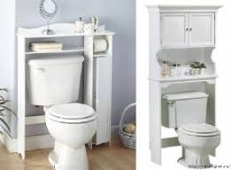 Over The Toilet Table Storage Over Toilet Foter