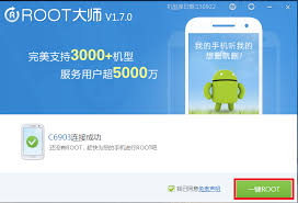 king android root how to root xperia z1 using 360root vroot kingo android root tools