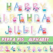 shop peppa pig birthday party invitations on wanelo