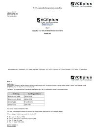 microsoft premium 70 417 v2016 07 13 by vceplus 81q 454q active