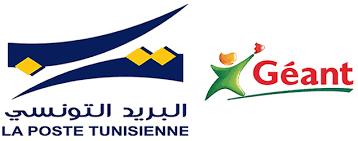 ouverture du bureau de poste tunisie ouverture du bureau de poste geant 7jours 7 investir