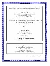 house blessing invitation free printable invitation design