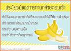 Bloggang.com : พรไม้หอม : นานาสาระเกี่ยวกับสุขภาพ # 4 ...บล็อกที่ 159