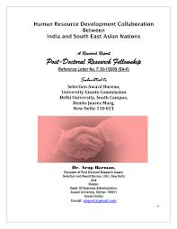 bureau cabinet m ical hrd collaboration between india and south pdf available