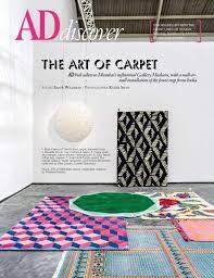Home Textile Design Studio India Ad September 2017 Architectural Design Interior Design Home