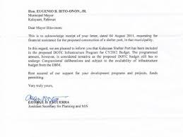 16 cover letter for government position cover letter for an