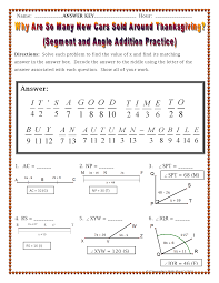 Angle Addition Postulate Worksheet Answers The Spectacular Of Secondary Math November 2014