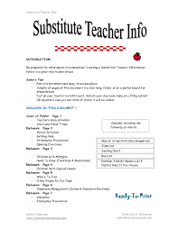 Sample Teacher Resume No Experience Long Term Substitute Teacher Resume Substitute Teacher Resume