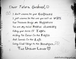 islamic love quotes for future husband google search