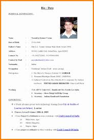 resume doc format 11 matrimonial resume format new wood