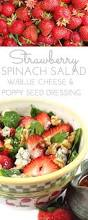 strawberry spinach salad recipe through her looking glass