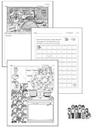 thanksgiving reading comprehension worksheets lessons and