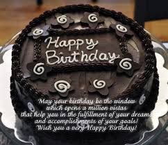 best happy birthday wishes free happy birthday wishes images free 25908wall jpg fv