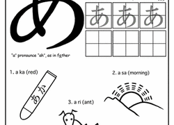 japanese alphabet hiragana worksheet education com