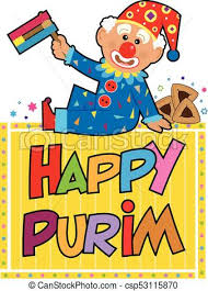 purim picture happy purim clown purim clip of a clown sitting on top